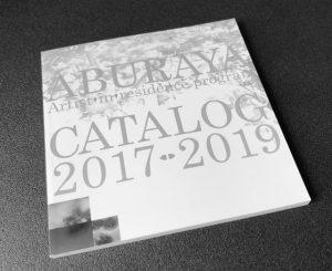 AIR CATALOG 2017 -2019