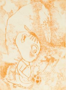 「あきのにんじゅつ」飯島洋子