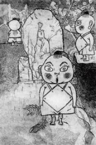 「油小僧/ぶんしんのじゅつ」飯島洋子