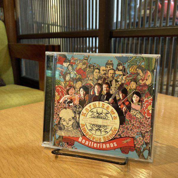 CD 軽井沢アマデウス・バンド「ビートレリアナス」